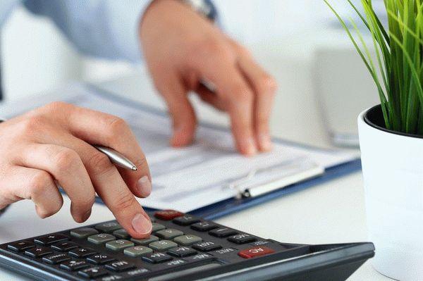 Инвентаризация резерва на оплату отпусков — образец