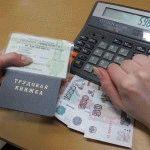 Какую зарплату для начисления пенсии выгоднее взять