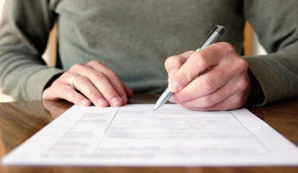 Как восстановить трудовую книжку через Пенсионный фонд