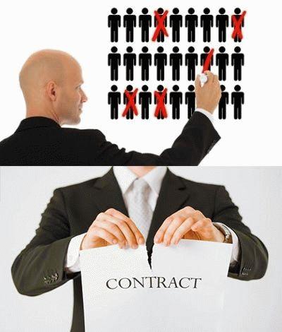 Можно ли уволить человека если у него ипотека