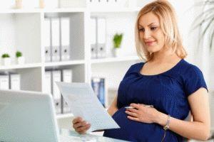 Можно ли уйти в декрет если работаешь на временно свободной должности
