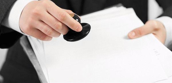 Ставят ли печать на трудовом договоре