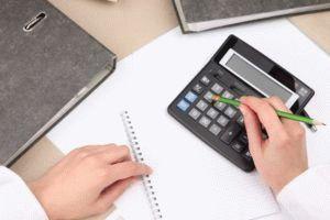 Компенсация отпуска при увольнении облагается страховыми взносами компенсация