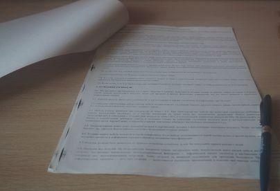 Образец ответа на представление прокуратуры об устранении нарушений трудового законодательства
