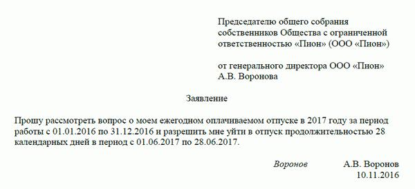 Ребенок родился в декабре 2019 можно ди оформить путинские выплаты