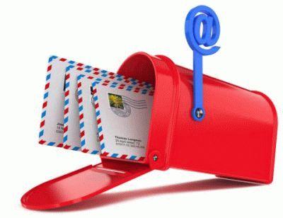 Отправка трудовой книжки по почте при увольнении