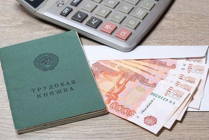 Расчет при увольнении после отпуска без сохранения заработной платы