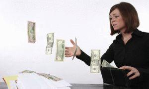 Служебка на лишение премии за невыполнение должностных обязанностей