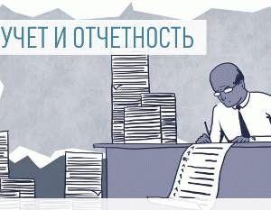 Приказ о назначении ответственного за ведение трудовых книжек образец 2019