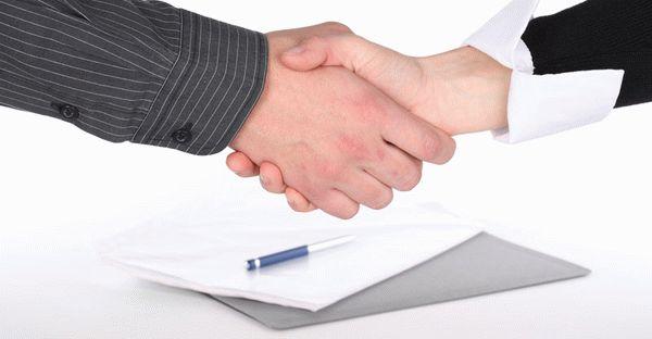 Увольнение по соглашению сторон биржа труда