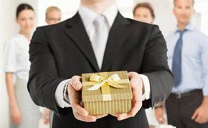 Как влияет квартальная премия на расчет отпускных
