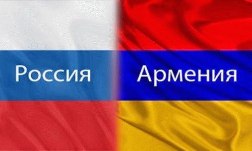 Заключить трудовой договор с гражданином армении