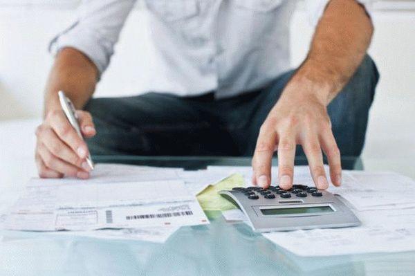 Отчисления в пенсионный фонд с зарплаты