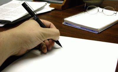 Трудовой договор с председателем тсж образец 2019