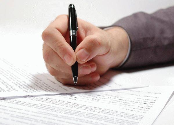 Уведомление об увольнении работника за прогул образец
