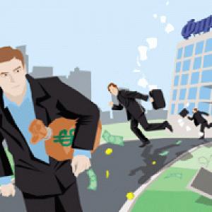 Взыскание зарплаты при банкротстве организации