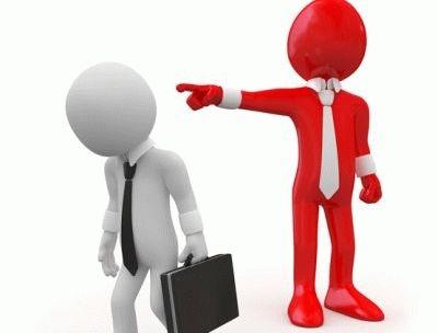 Заявление в трудовую инспекцию о незаконном увольнении